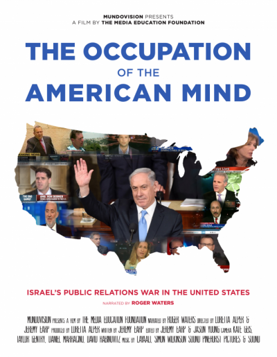 The occupation of the American mind is ongoing